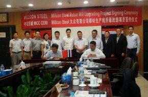 IB Asia in Beijing