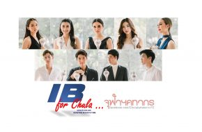 IB Asia is proud to sponsor 2019 Chulakatakorn